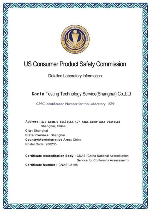 CPSC证书